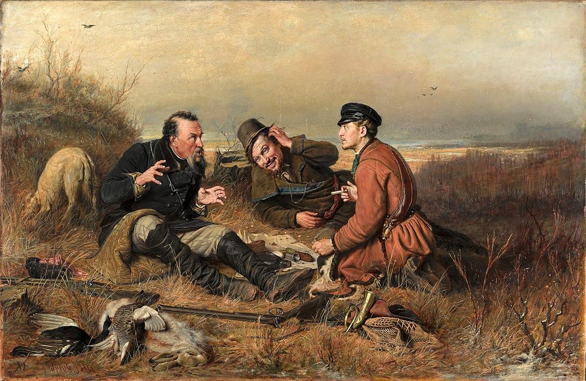 Охотник описание