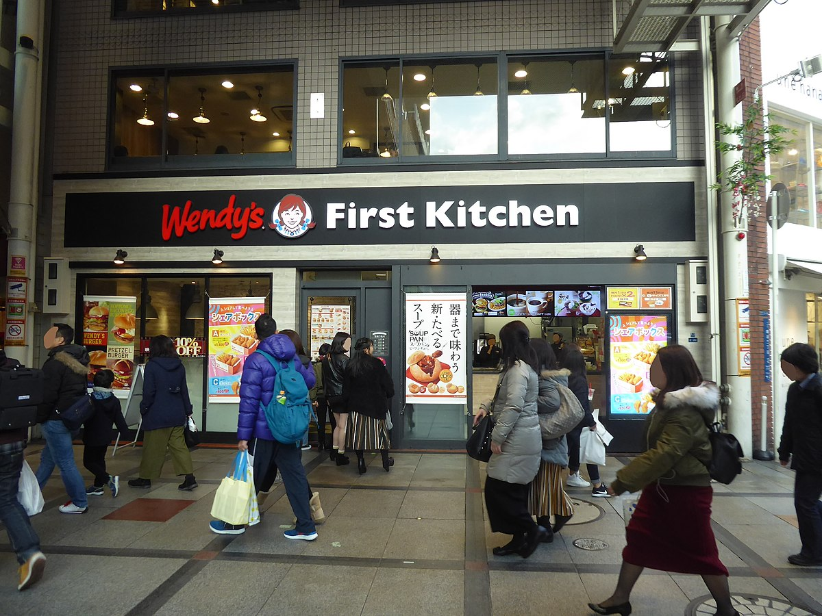 File Wendy S First Kitchen Nanba Ebisubashi Store Jpg Wikimedia Commons