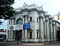 West Branch Bank Building Williamsport.jpg