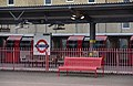 West Ruislip station MMB 28 1992-Stock.jpg