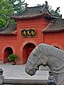 White Horse Temple, Luoyang (6152837230).jpg