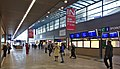 Wien Hauptbahnhof, 2014-10-14 (21).jpg