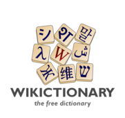 Wikctionary-logo-v3-en.png