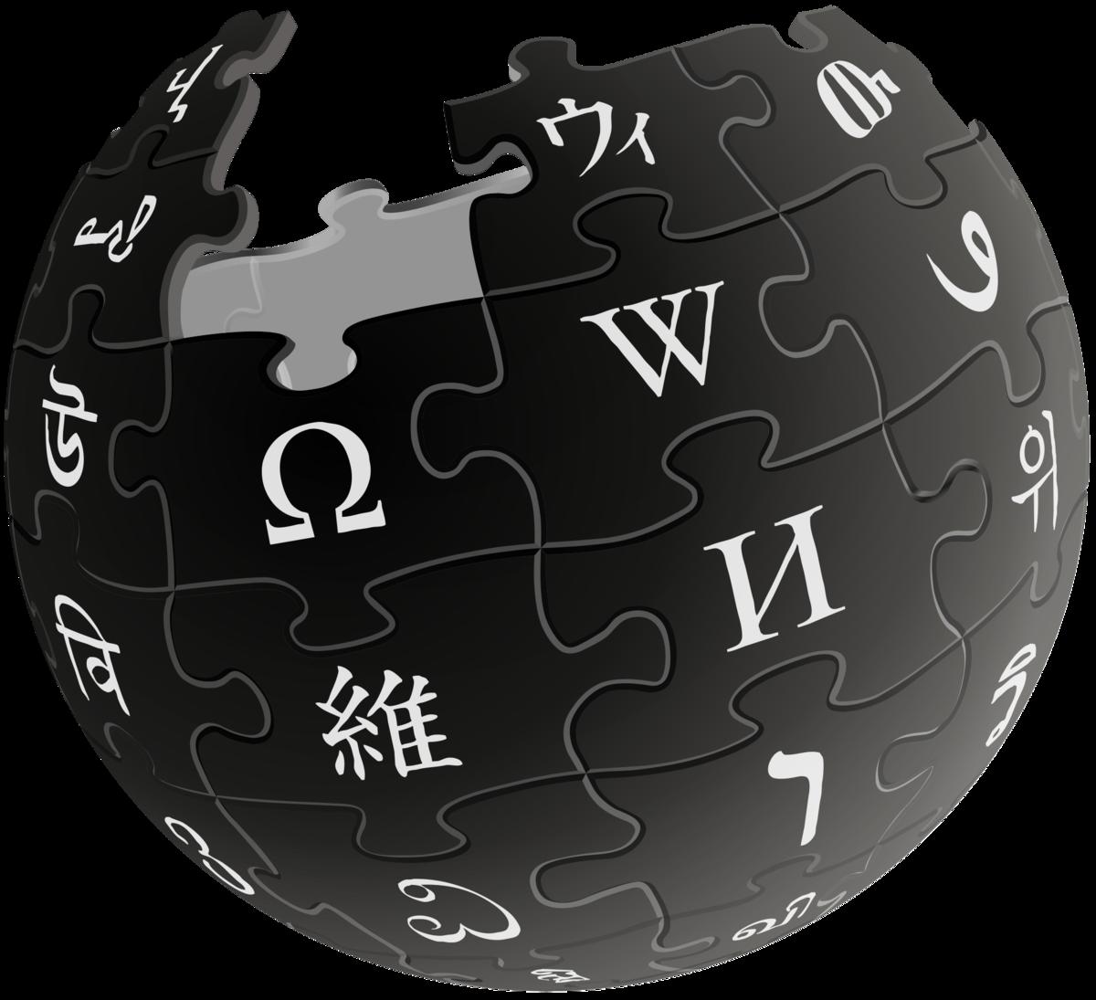 File:Wiki-black.png - Wikimedia Commons