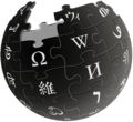 Wiki-black.png