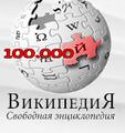 Wiki100k test.png