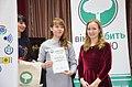Wiki Loves Earth 2018 awards in Ukraine by Mariia Zykova. Photo4.jpg