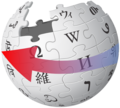 Wikipedia Rollback.png