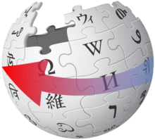 Wikipedia Rollback.png
