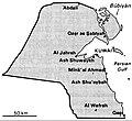 World Factbook (1990) Kuwait.jpg