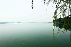 Wuhan South Lake in SCUEC.jpg