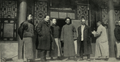 Wuhan government leaders.png