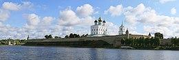 Wv Pskov banner.jpg