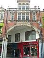 Wyndham Arcade Cardiff.jpg