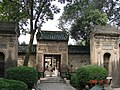 Xi'an Great Mosque (9912050896).jpg
