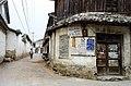 Xizhou Town (121112461).jpeg