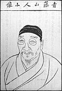Xu Wei: Age & Birthday