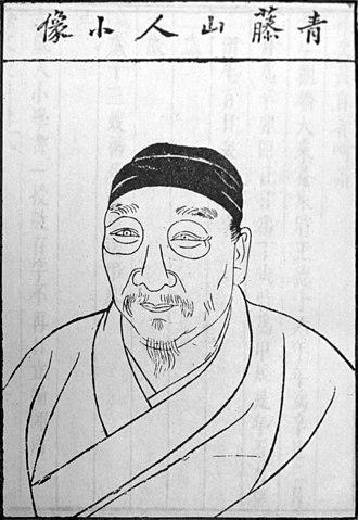 Xu Wei - 1600 printed woodcut of the Artist