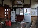 Yamubetsu station02.JPG
