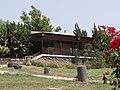 Yarmukian Culture Museum 1 (3).JPG