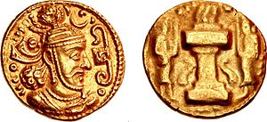 Yazdegerd I - Gold coin of Yazdegerd I, minted in Makuran.