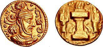 Yazdegerd I - Gold coin of Yazdegerd I, minted in Makuran.