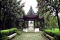 Ye Shengtao Memorial Park.jpg