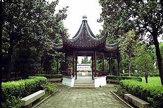 Luzhi - Ye Shengtao Memorial Park