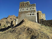 Yemeni House 1