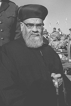 Yitzhak Nissim - Image: Yitzhak Nissim 1958