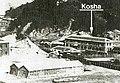 Yokosuka école Kosha.jpg