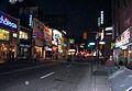 Yonge street 19 (8438502130).jpg