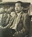 Yoshioka Tsutomu.jpg