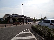 Yotsukura PA 1.jpg