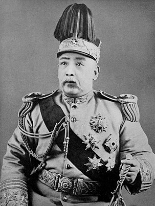 photography of Yuan Shikai in 1915