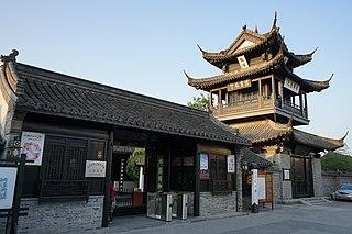 Yucheng Postal Stop