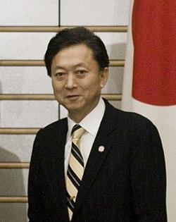 Yukio Hatoyama cropped 2 Abhisit Vejjajiva and Yukio Hatoyama 20091108.jpg