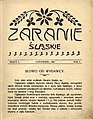 Zaranie Śląskie 1907.jpg
