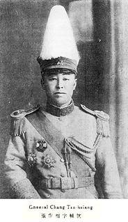 Zhang Zuoxiang Chinese warlord