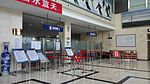Zhangjiakou Ningyuan Airport-Security check area.jpg