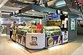 Zhou Hei Ya shop at The Gate City Mall B1 (20201213122826).jpg