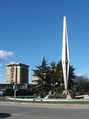 Zingonia fontana.jpg