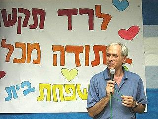 Israeli businessman