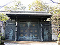 Zojoji temple 04.JPG