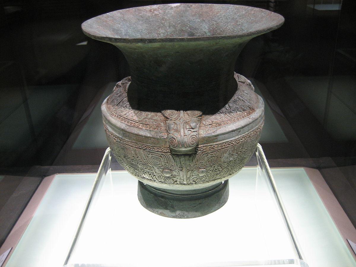 Zun Wikipedia
