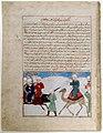 """Journey of the Prophet Muhammad"", Folio from the Majma al-Tavarikh (Compendium of Histories) MET DP100982.jpg"