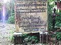 """Pagoda of King Phaya Lee-Thai Pha Maha Thamma Racha 1 at B.E.19-20 Sukhothai & Wiang Kho Sai style"" DSCF6189.JPG"