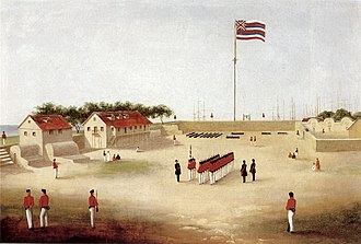George Charles Beckley - Interior of the Honolulu Fort in 1853.
