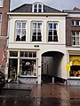 's-Hertogenbosch Rijksmonument 21637 Hinthamerstraat 148.JPG