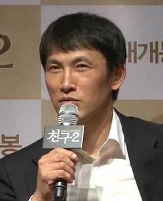 Yu Oh-seong - Image: (친구2) 제작보고회 현장영상 (유오성)